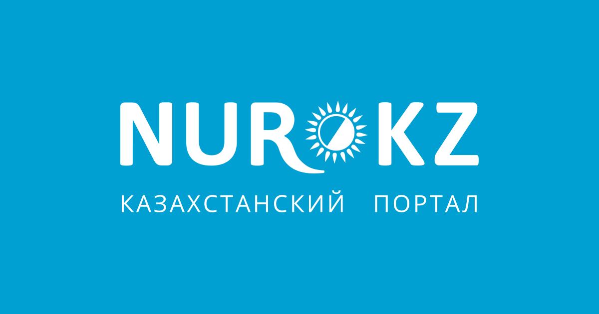 (c) Nur.kz